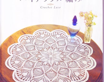30 Crochet lace patterns - crochet doily - Elegant Crochet Lace - japanese craft ebook - japanese crochet - ebook - PDF - instant download