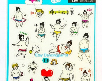 Sumo stickers funny sumo stickers kawaii stickers kawaii stationery cute stickers cute asian stationery novelty seals Japan sumo stickers