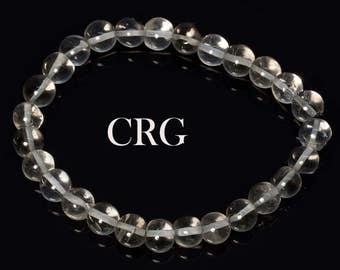 SELECT Round 6-7mm SMOKEY QUARTZ Beads Stretch Bracelet (BR98DG)