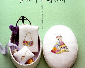 Flower Embroidery holic - embroidery book