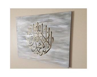 Original Modern  Islamic  painting ; Shahada ; Islamic art ; Islam Muslim ; Arabic ; Arabic  Calligraphy ;