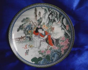 Chinese Imperial Jingdezhen Porcelain Limited Edition Collectors Plate 10 Hsiang-yun, meaning River Clouds, Painted by Zhao HuiMin