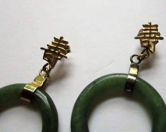 Vintage Chinese Character Gold Tone Jade Hoops Goldtone Asian Oriental Hoop Earrings Dangle Dangling