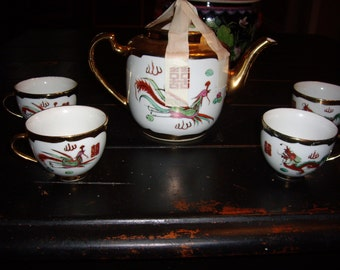 6 pc. Chinese Tea Set