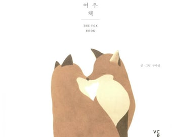 FOX BOOK - A fairy tale picture book, Fox Story Illustrations Book, Korean picture book