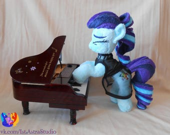 Rara (Coloratura) custom handmade My Little Pony plushie