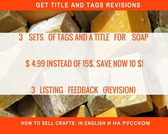 Etsy tags Titles and tags Etsy tag help Etsy writing service Title and tag help Etsy tags and title Seo tag help Etsy listing critique
