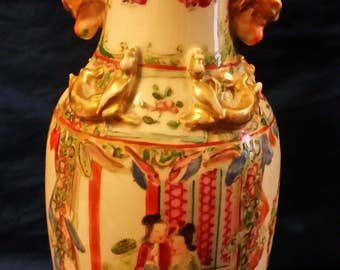 Famille Rose large canton chinese VASE    height=27cm
