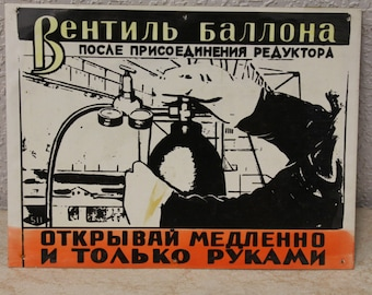 Vintage label safety when used gas equipment/ in Russian made in USSR