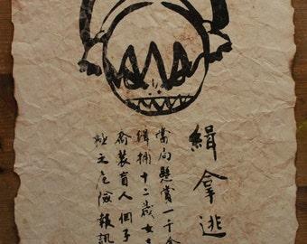 Avatar Toph Bei Fong Handmade Wanted Poster