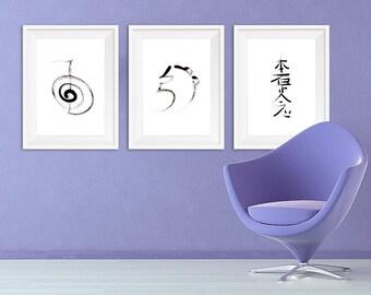 Reiki Symbol, Spiritual Print, Meaningful Gift, Healing Artwork, Meditation Print, Energy Wall Art, Positive Printable Art, Minimalist Zen