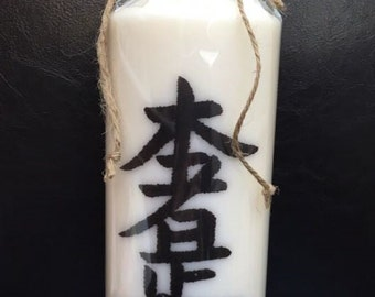 Large Reiki Charged Hon Sho Ze Sho Nen Decorated Candle Reiki Power Symbol Hand Made