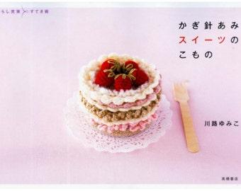 Amigurumi Sweets eBook - Dessert and Cake Amigurumi  - Amigurumi food - PDF - Instant Download