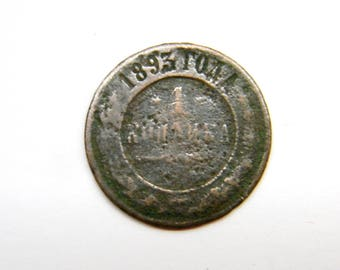 Old Russian COIN antique copper..1 KOPEK Russia Empire coin old metal money collectible..