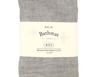 Nawrap Binchotan Charcoal Bathmat, Naturally Antibacterial