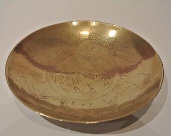 Vintage Brass Indian Dragon Bowl