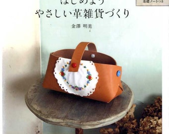 Let's Start Making Easy Leather Goods - Japanese Craft Pattern Book