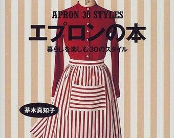 APRON 30 STYLES - Japanese Craft Pattern Book MM