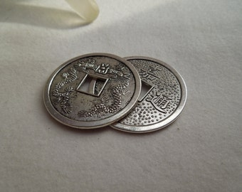Chinese Coin Reproduction  (2)