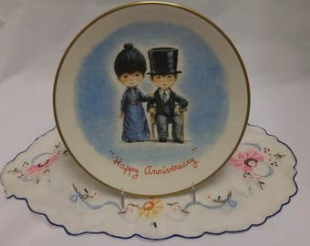 """Vintage Moppets Collectors Plate """"Happy Anniversary"""" by Gorham Fine China #B282"""