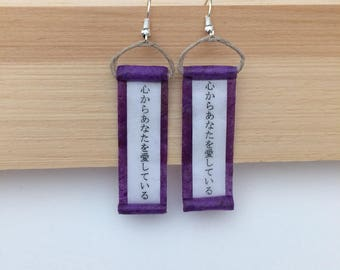 I love you with all my heart in Japanese calligraphy on purple scroll earrings