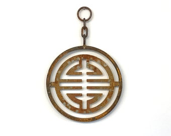 Metal Garden Art -Tibetan Symbol Pendant Home Garden Decor Sculpture