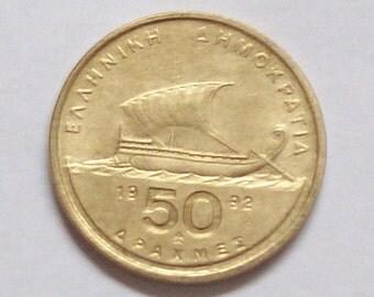 Homer Greek Coin 1992 Ship 50 Drachma