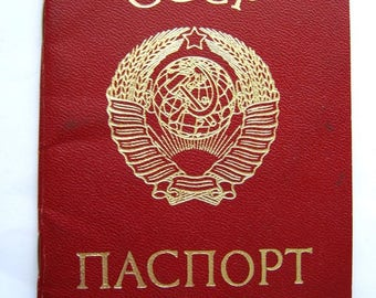 Soviet USSR old vintage russian passport of man issued in 1980