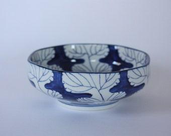 Vintage Blue and White Ceramic Bowl