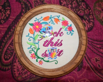 F*** This S*** - Naughty Embroidery - FUCHSIA lettering