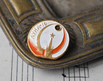 "Vintage Soviet Russian Space badge,pin.""Luna-16"""