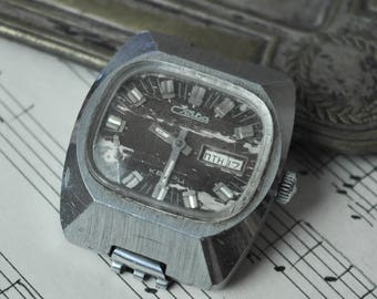 Vintage Soviet Russian quartz wrist watch for parts. Didn't work.