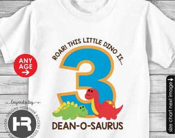 Roar Dinosaur Birthday Shirt or Bodysuit - made FOR ANY AGE - Personalized with child's age and name