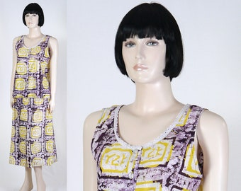 Women's African 2-Piece Outfit - African Clothing - Size 11 - Skirt & Top - Purple/Yellow/White - Batik - Tie Die - Bohemian