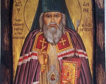 Saint St. John Maximovitch - Archbishop of Sanghai and San Francisco - Orthodox icon on wood handmade (22.5cm x 17cm)
