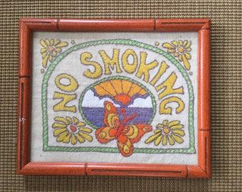 No Smoking Framed Vintage Craft Art