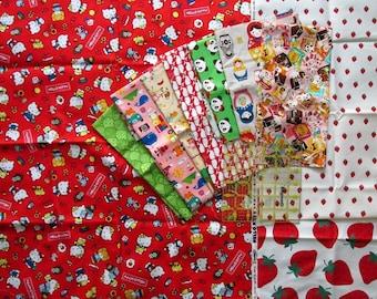 Red Kitty, 14 oz: Japanese Fabric Bundle