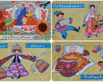 Russian souvenir. Illustrator Iskrinskaya. Pick from Set. Vintage Soviet Postcards - 1968. Sovetskiy hudozhnik. Holiday, Congratulations
