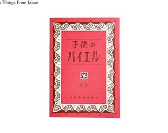 NEW B6 Kodomo no Bayer Notebook, Lined, Retro, Vol 1