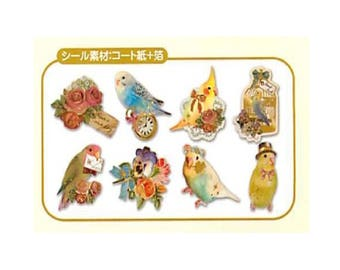 Cute Things From Japan