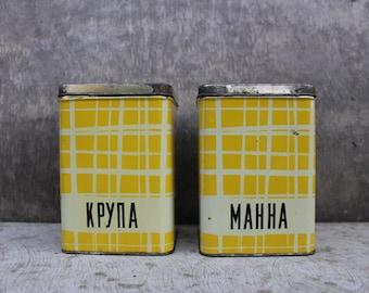 Set of 2 Soviet Vintage Yellow Tin Container, Kitchen Storage, Vintage Home Decor.