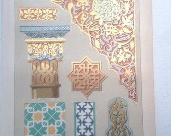 "Chromolithograph ""Art of Islam I.""."