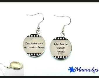 Quote, 2192 glass cabochons earrings