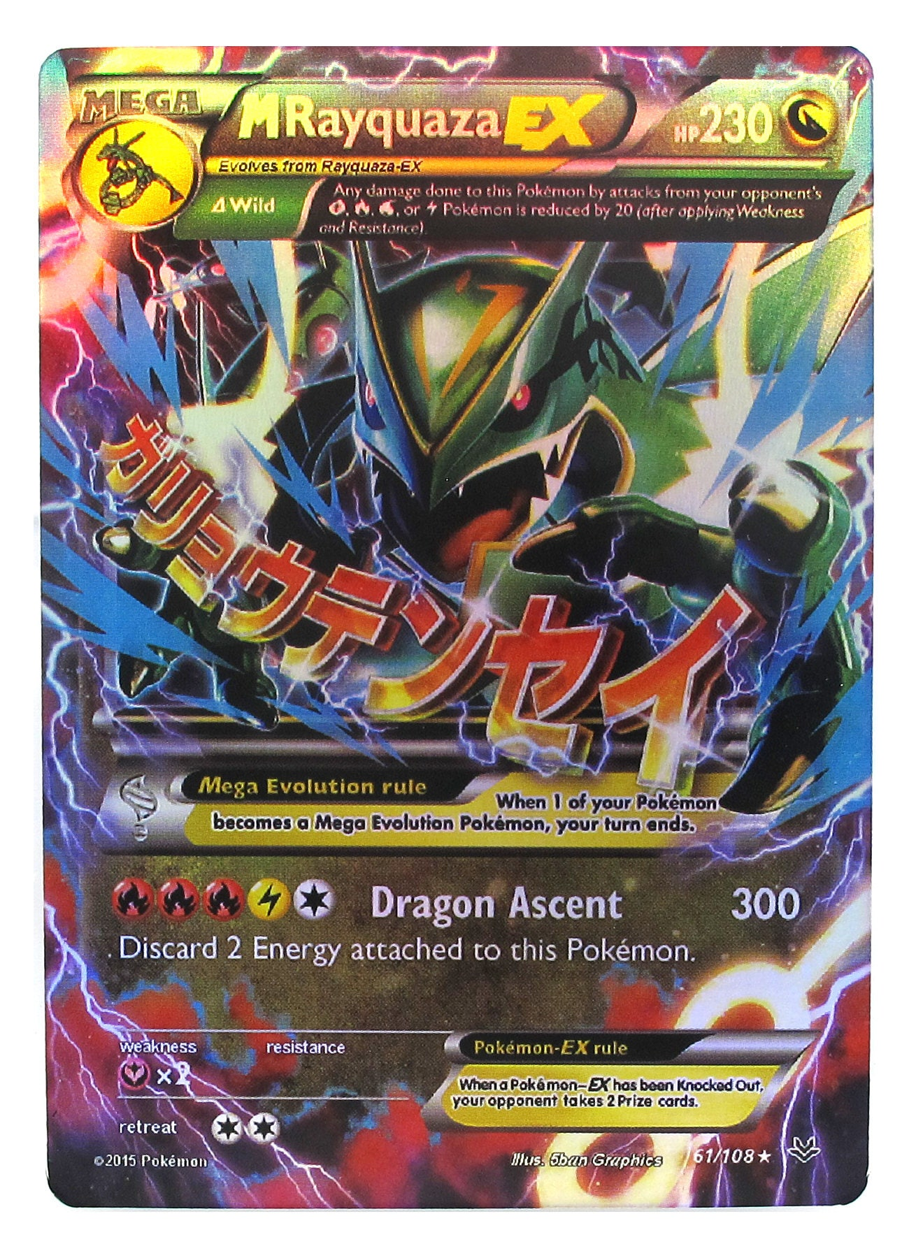 Primal Kyogre Card Handmade Pokemon Card Rayquaza Mega Ex Hp 230 With Plastic