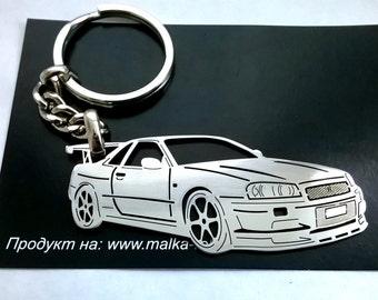 Nissan GTR Personalized Key Chain, Nissan gtr keychain, Nissan gtr, Stainless Steel Keyring, personalised keyring, boyfriend gift