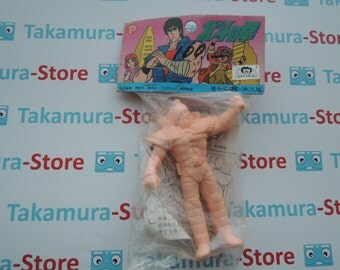 Hokuto No Ken/Fist of the North Star Japanese Vintage rubber figure (Ref A)