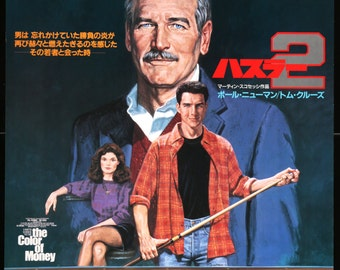 "The Color of Money (1986) Vintage Japanese Poster - 29"" x 41"""