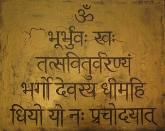 Gayatri Mantra, Spiritual Art, Healing,Fine Art,Energy, Energiebild,Spirituelle Kunst