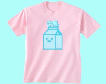Cute milk illustration tee, vaporwave, harajuku, grungeshirt, pastel goth tee, japanese tee, vaporwave tee, seapunk tee, kawaii shirt