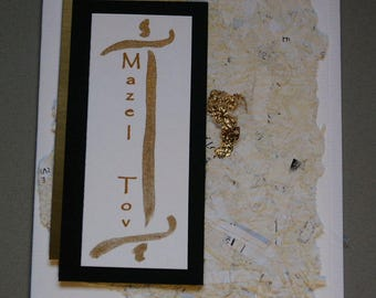 Mazel Tov Card or Invitation with Torah Motif